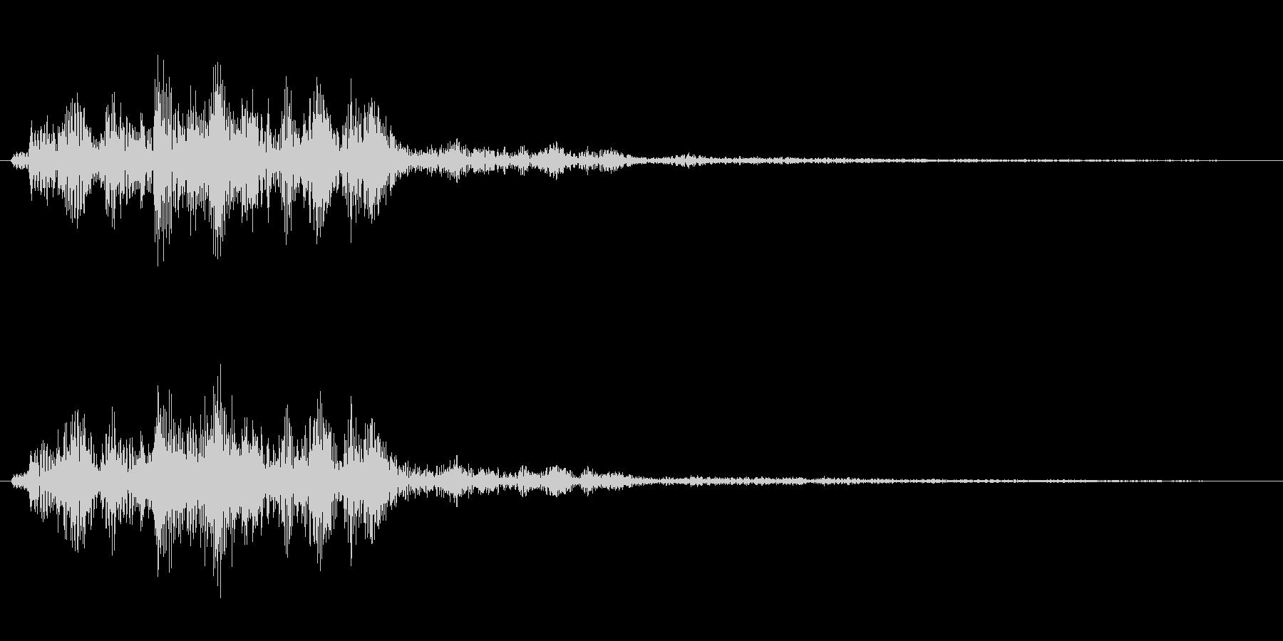 決定音(サイバー感のある音)の未再生の波形