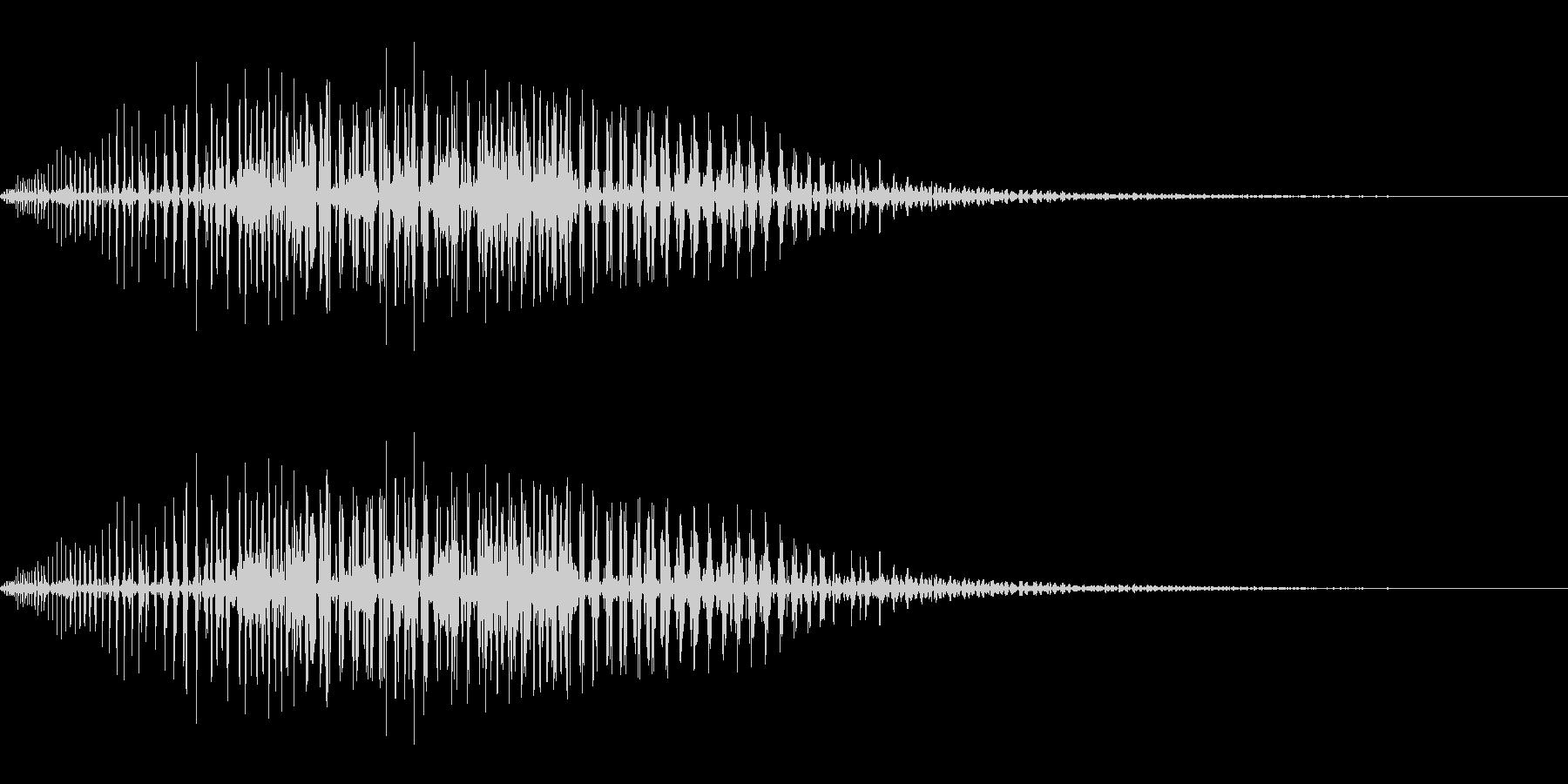 ギューン(ワープ/転送装置/SF)の未再生の波形