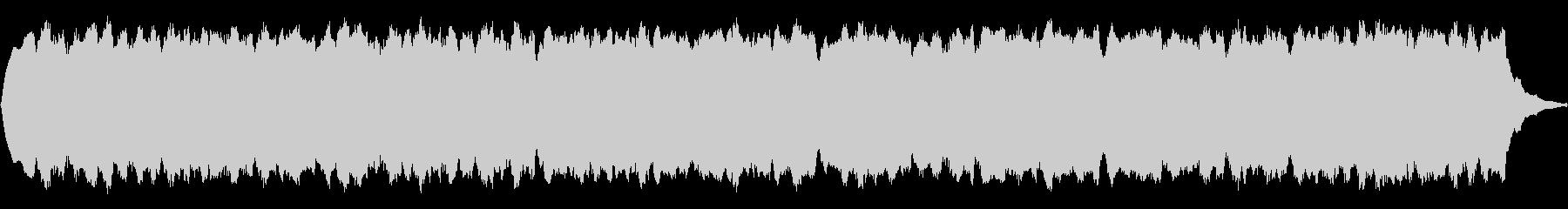 ピーポーピーポー(救急車のサイレン)の未再生の波形