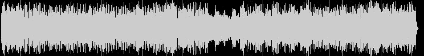アップテンポミュージックの未再生の波形