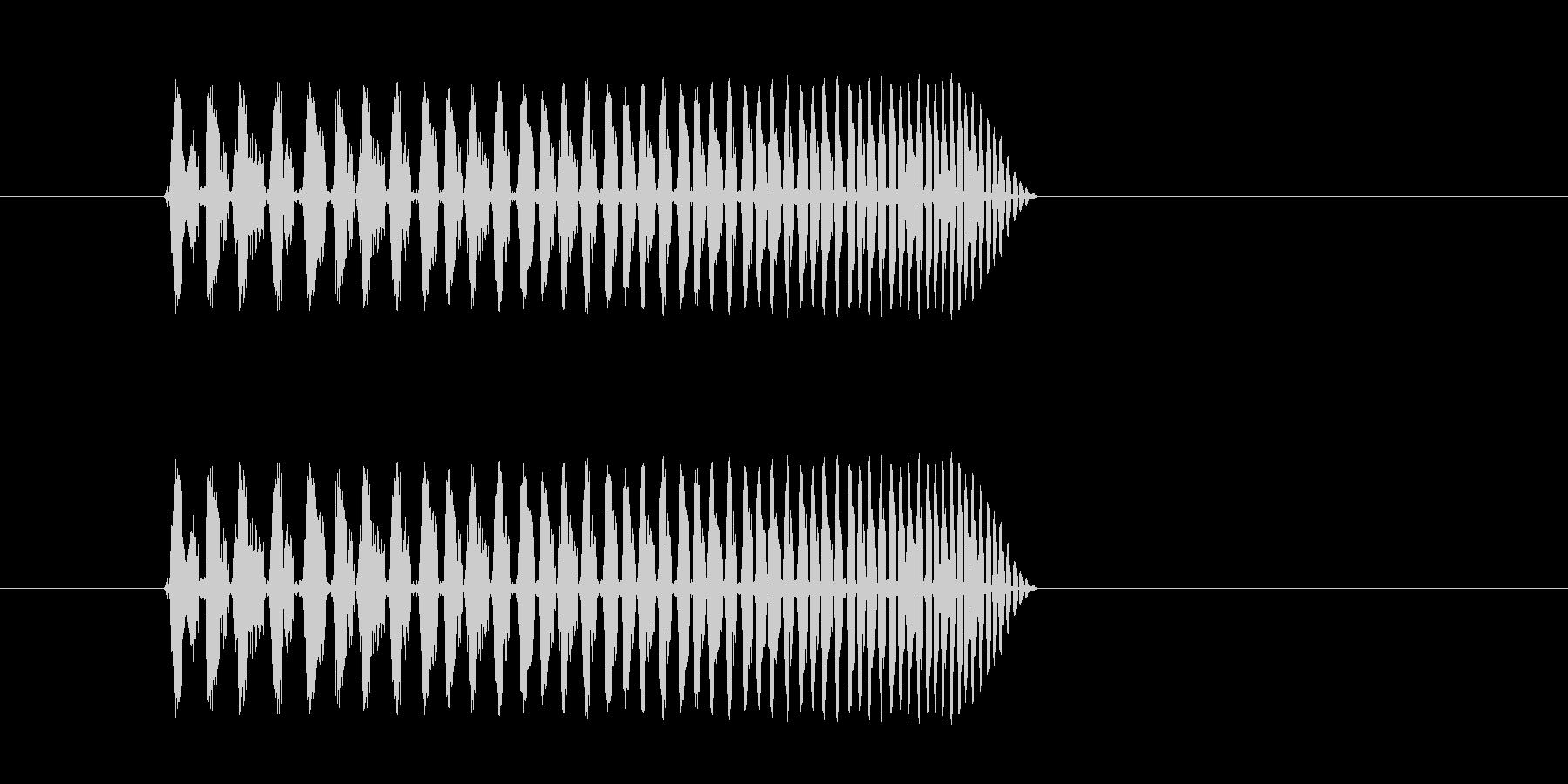 どんどん早くなる、高速回転音の未再生の波形