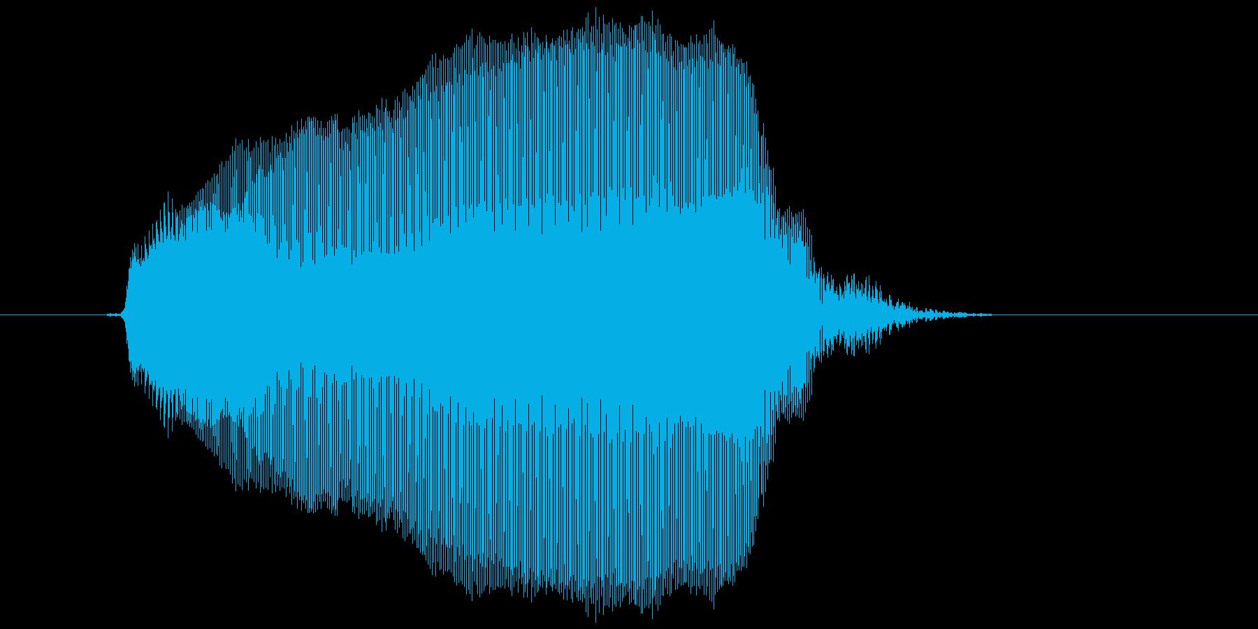 「うぉ~」の再生済みの波形