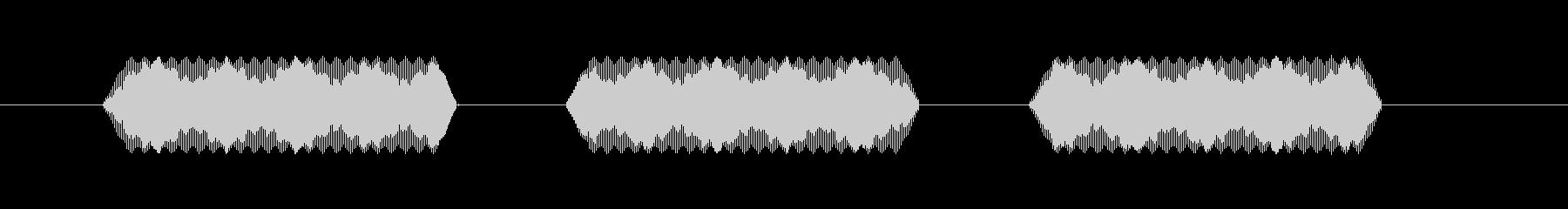 【汎用・セリフ音等】ピピピ(低)の未再生の波形