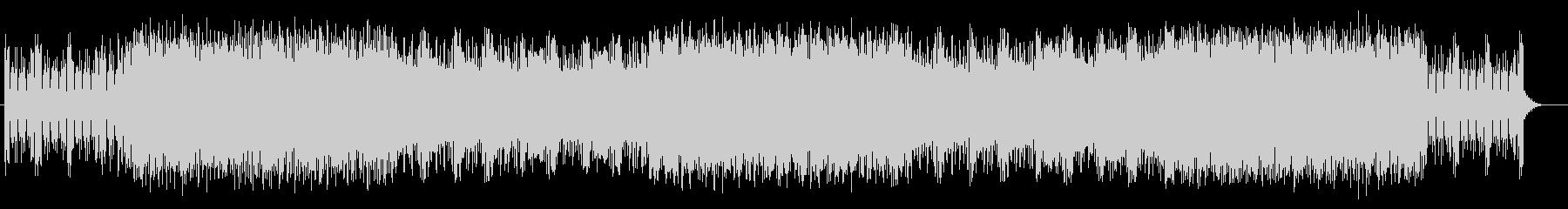 リズミカルなピアノが特徴の激しいポップスの未再生の波形