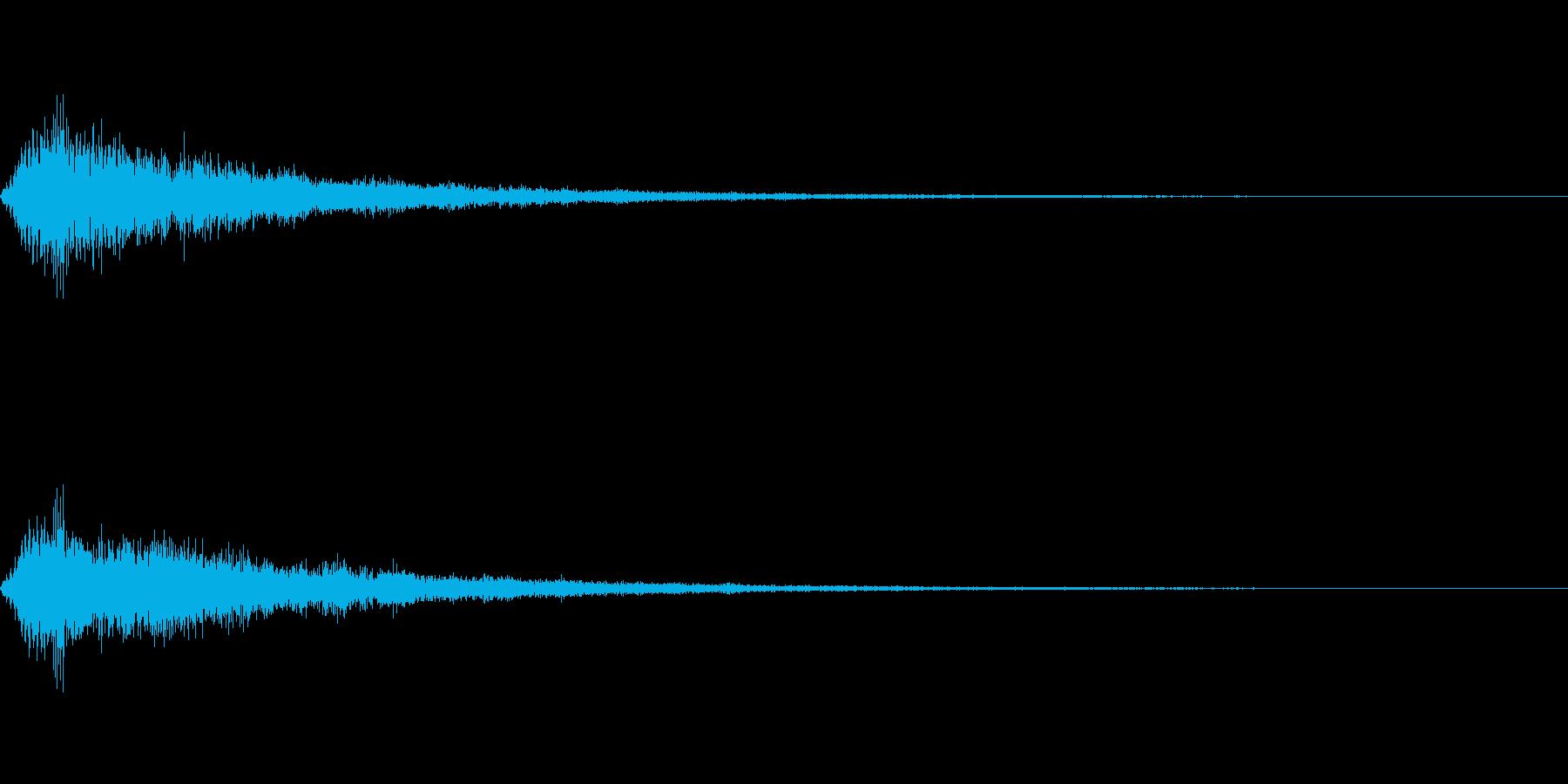 エネルギー系の効果音の再生済みの波形