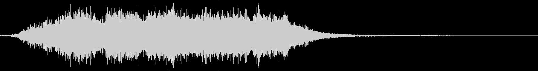 ゲームで使える勝利のオーケストラジングルの未再生の波形