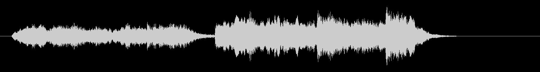 二胡の音がアジア大陸を思わせる短い楽曲の未再生の波形