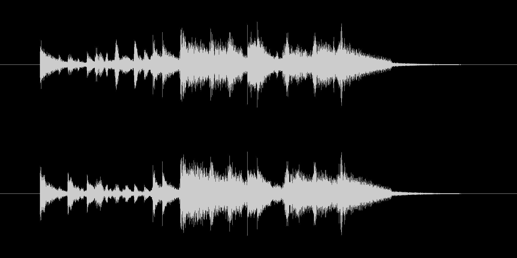 ジングル(スタイリッシュなサウンド)の未再生の波形