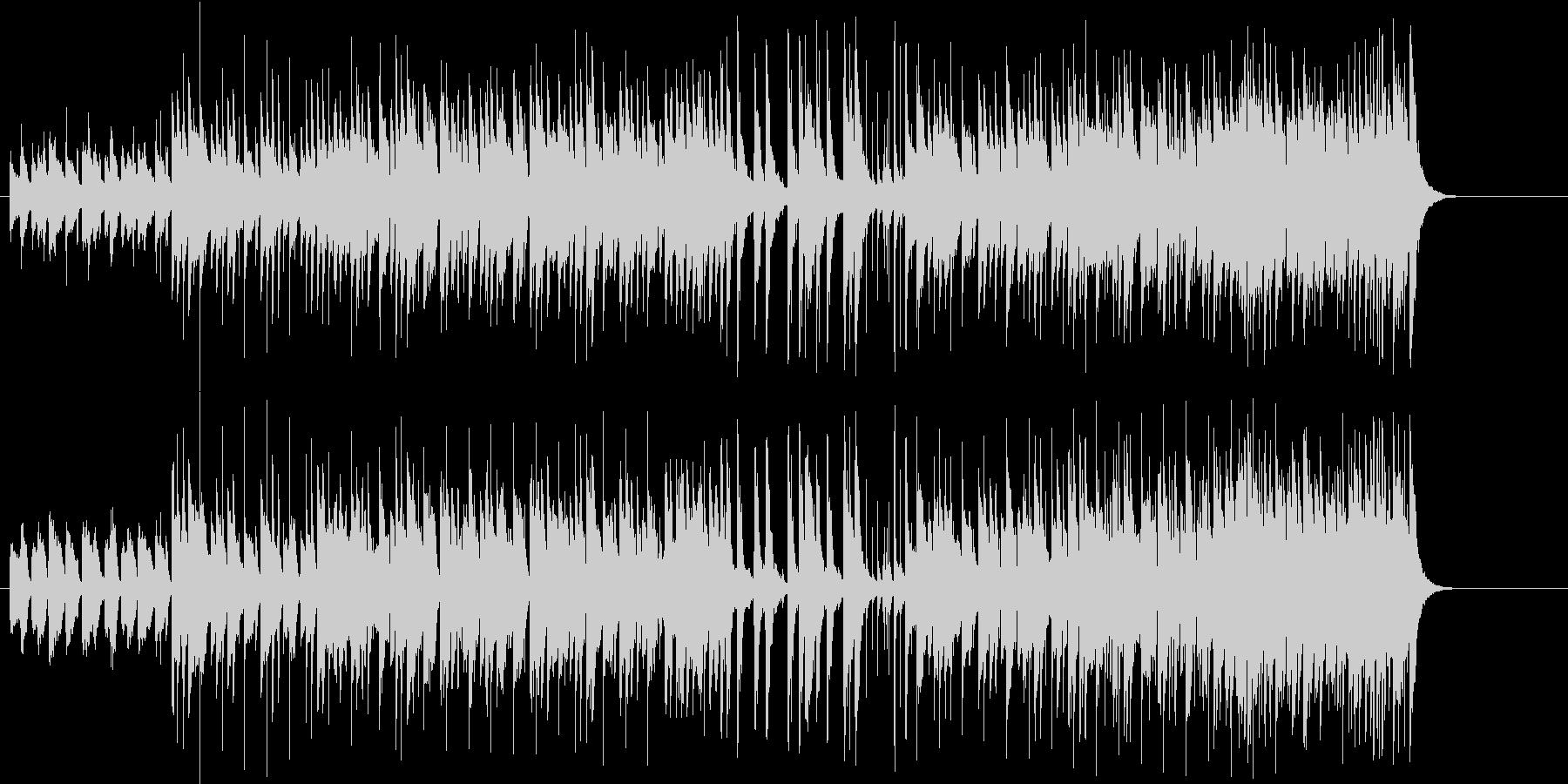 アダルトテイストなラテンの未再生の波形