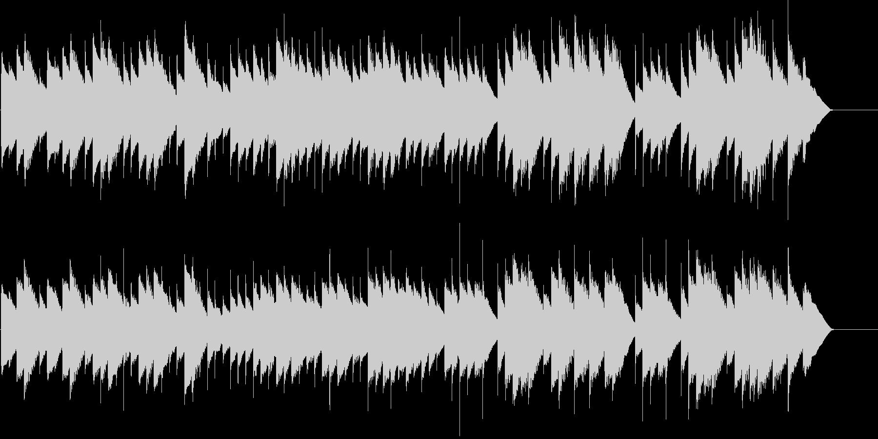 オルゴールで子守唄2(ブラームス)の未再生の波形