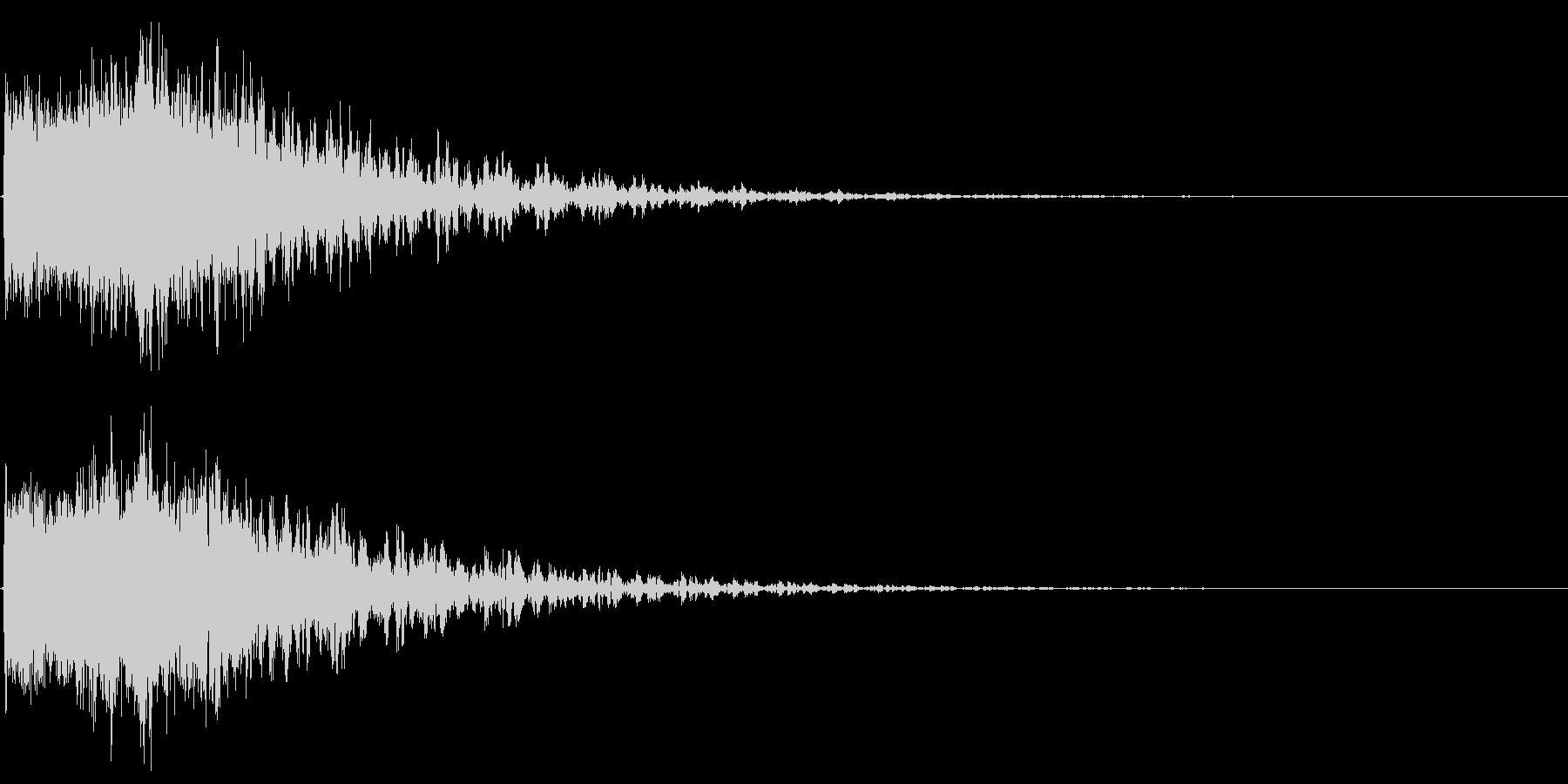 カー!ブーン(衝撃的な音)の未再生の波形