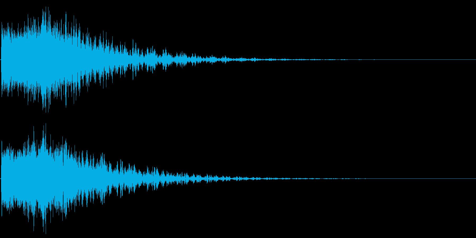 カー!ブーン(衝撃的な音)の再生済みの波形