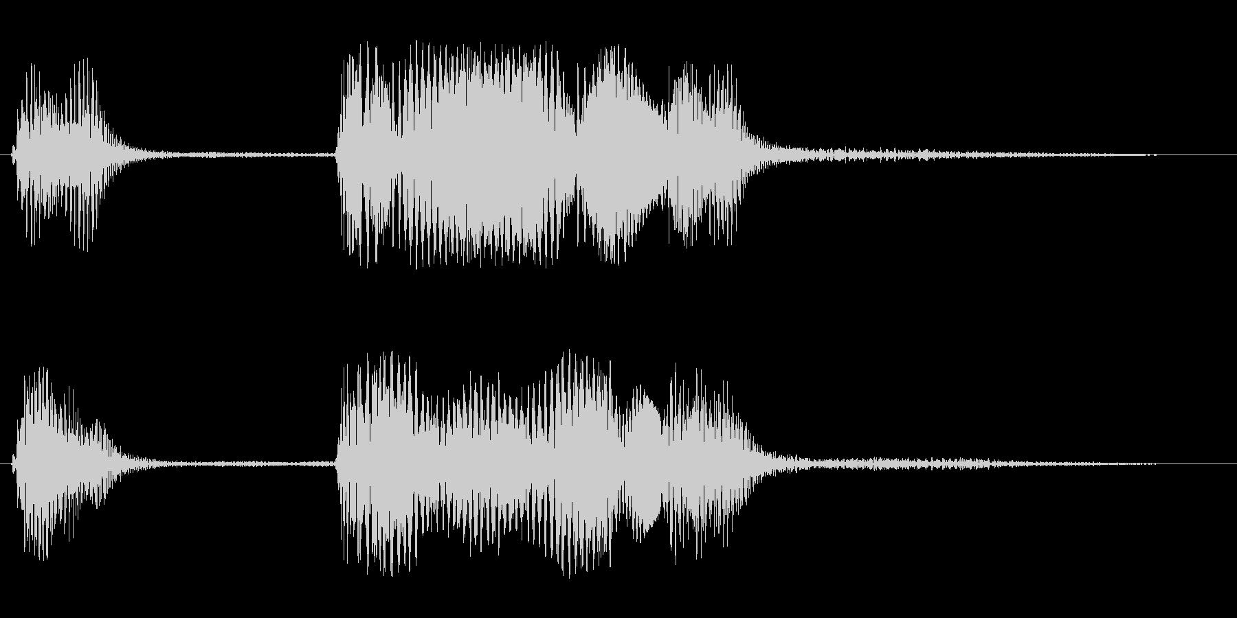 コミカルに登場サウンドの未再生の波形