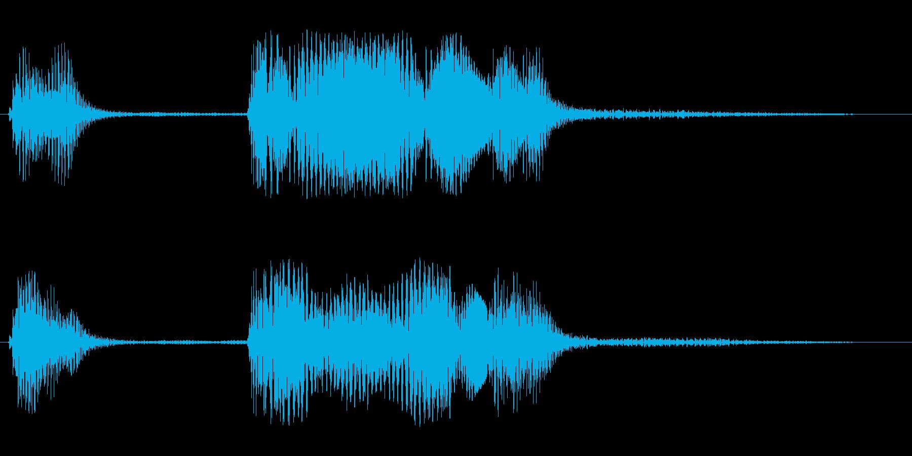 コミカルに登場サウンドの再生済みの波形