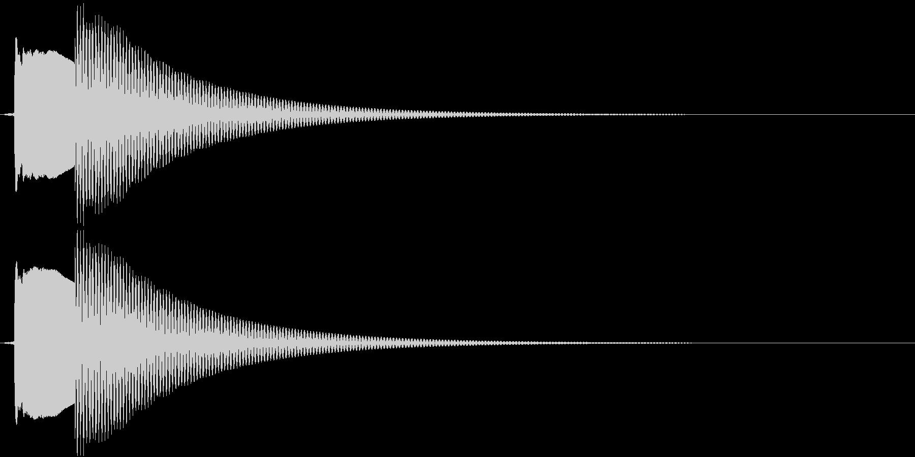 ピポンの未再生の波形