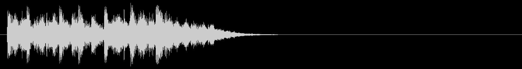 ジングル/アタック(爽やかなポップ)の未再生の波形