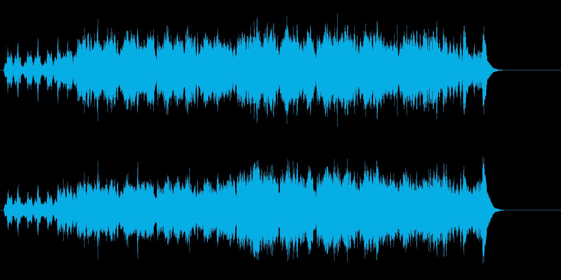 不思議なイメージのあるヨーロピアン調の再生済みの波形