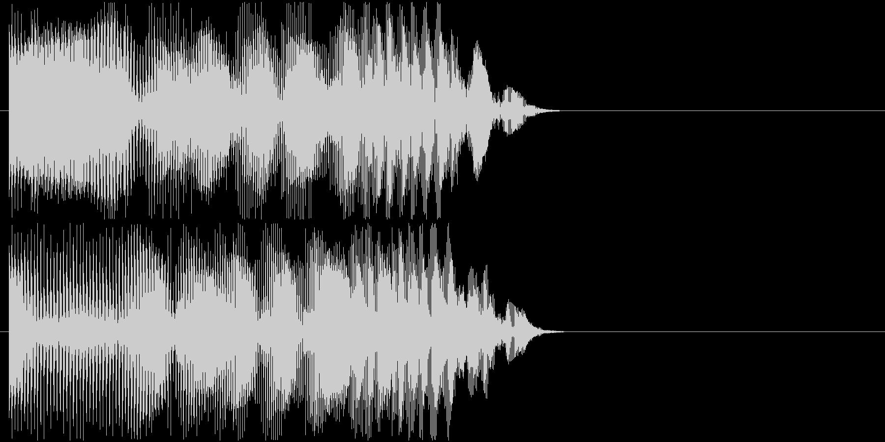 チュイーン(伸びたり、弾んだり)の未再生の波形