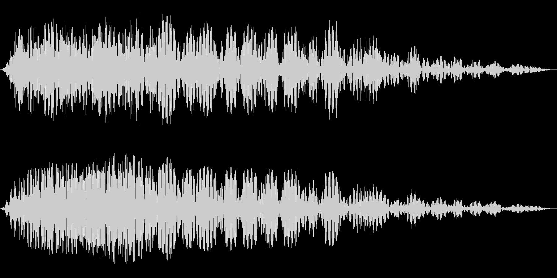 ふわふわ(低音の不気味な効果音)の未再生の波形