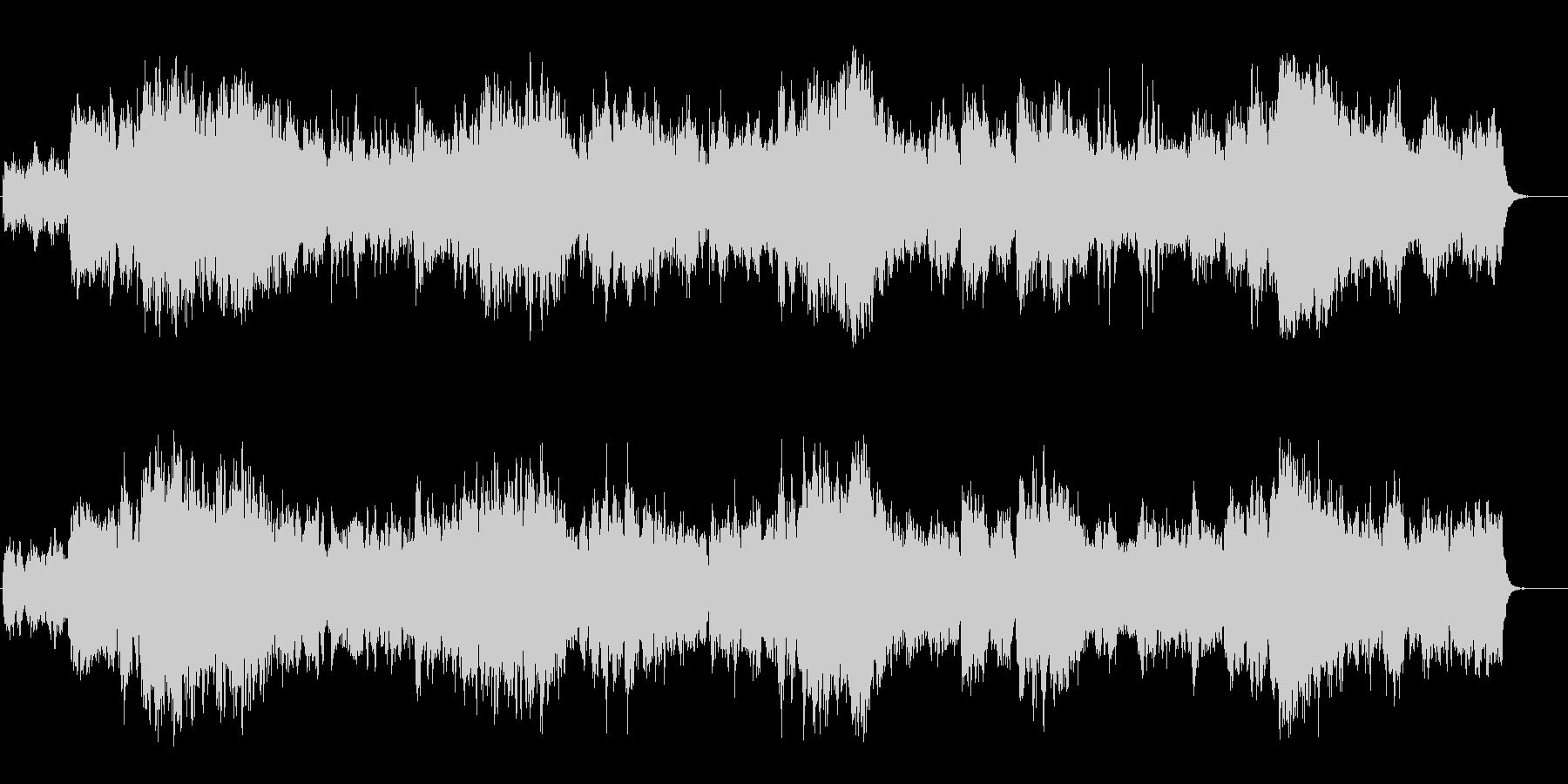 大自然の雄大なビッグスケールBGMの未再生の波形