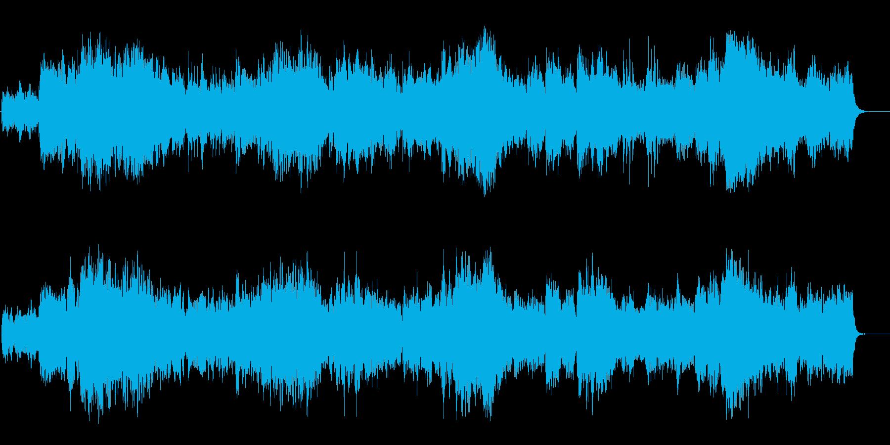 大自然の雄大なビッグスケールBGMの再生済みの波形
