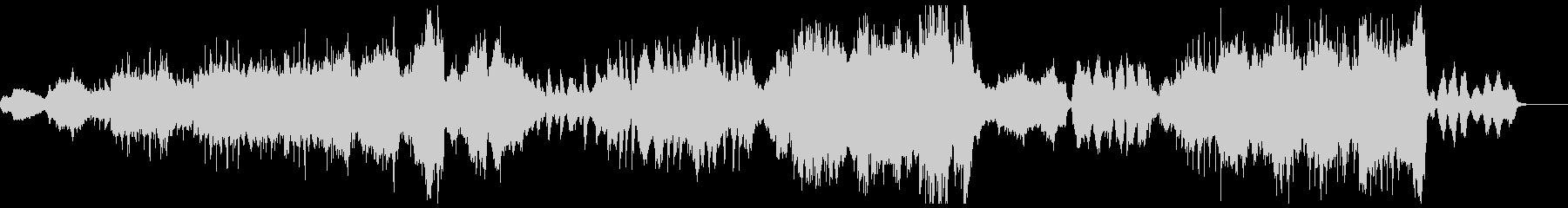 切ないピアノと弦楽器アンサンブルの未再生の波形