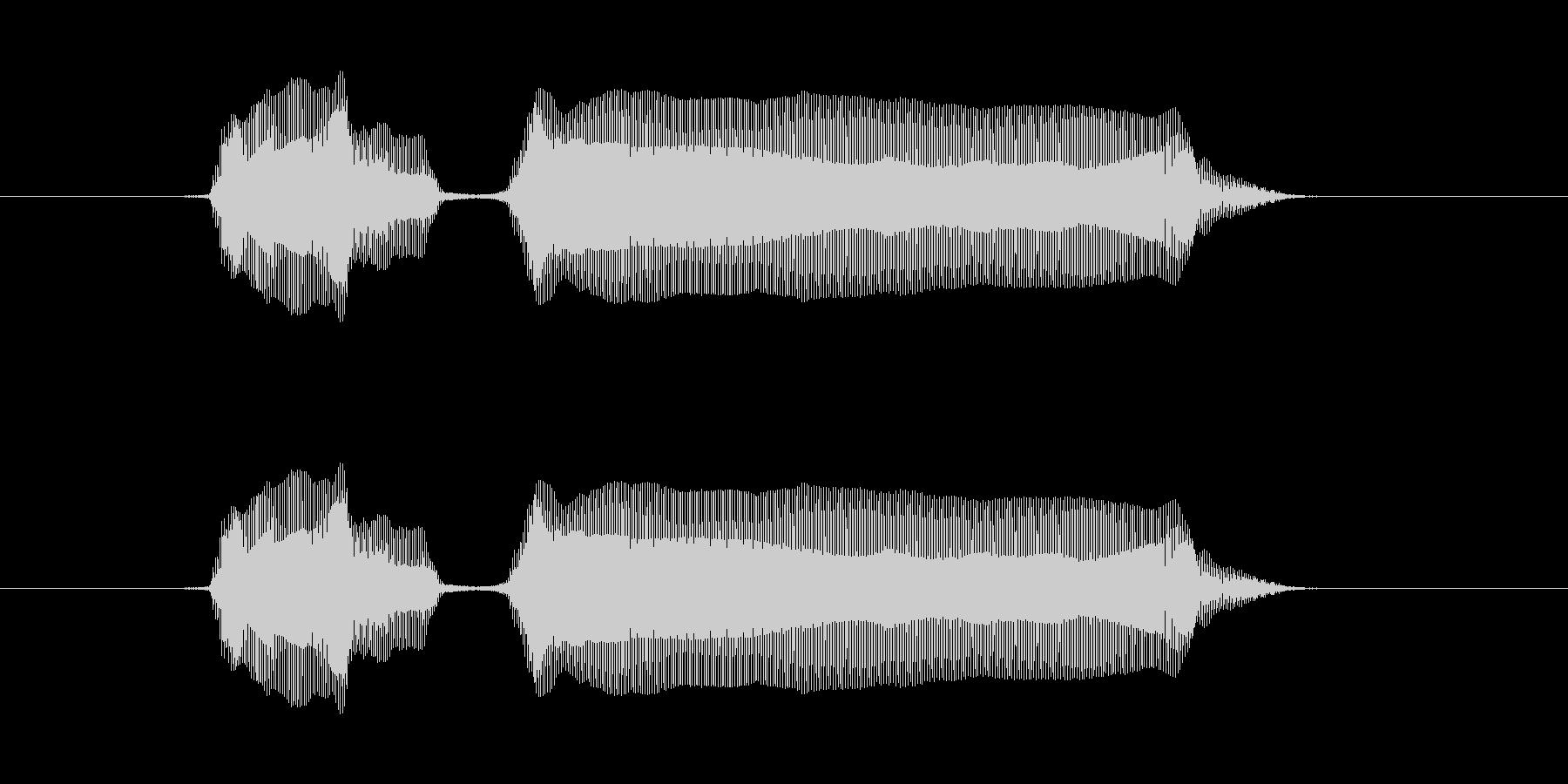 バイバーイの未再生の波形