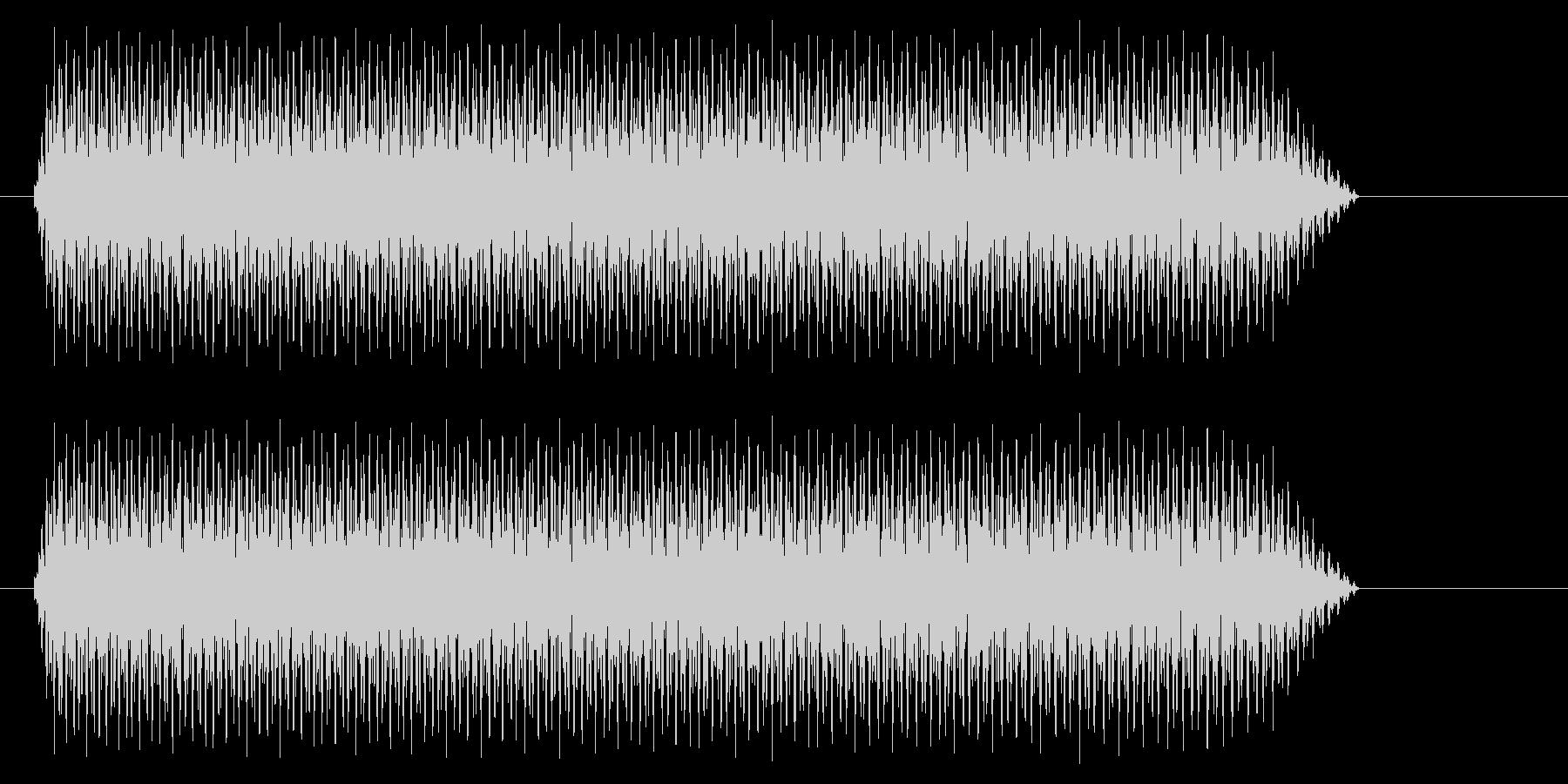ビューン【飛ぶ、落ちる】の未再生の波形