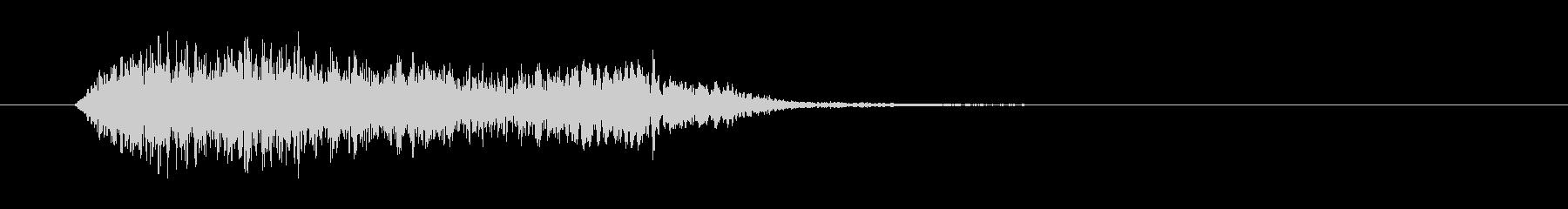 キョエー(モンスターの鳴き声)の未再生の波形