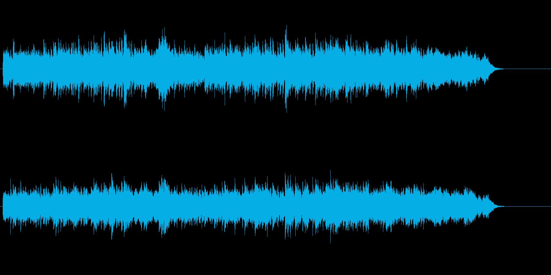 ミクロコスモス、満点の星空の下での再生済みの波形