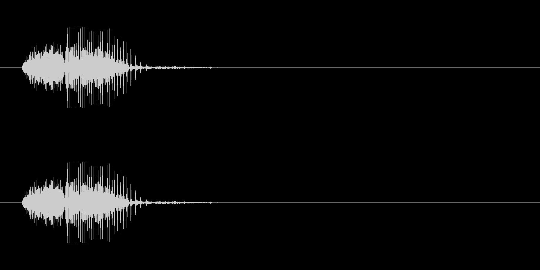 「さぁ」ver.1の未再生の波形
