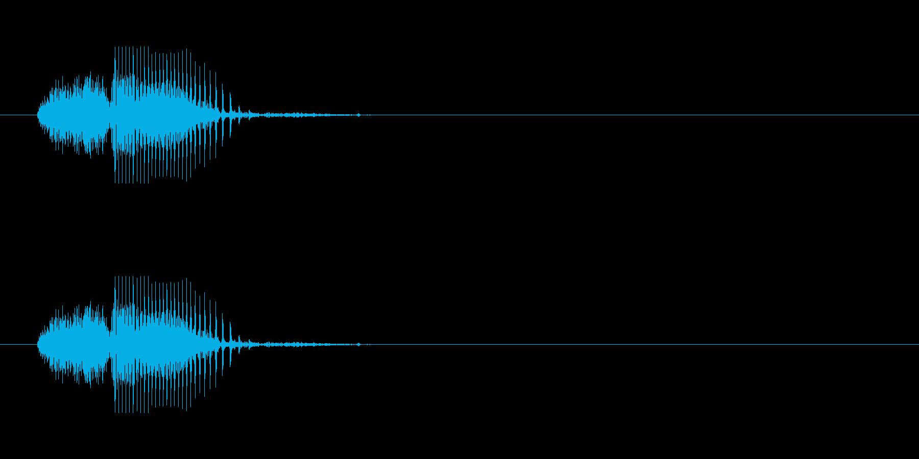 「さぁ」ver.1の再生済みの波形