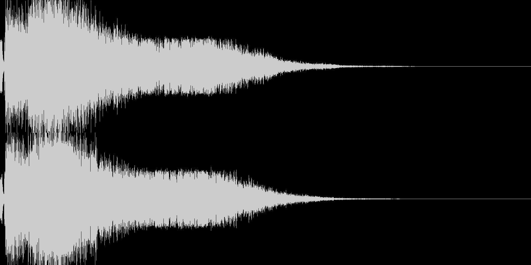 [シャキーン]決定(鋭く華やか)の未再生の波形