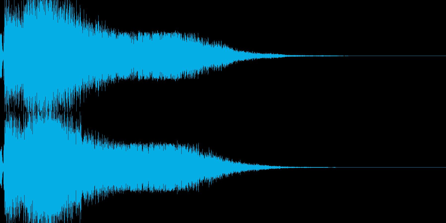 [シャキーン]決定(鋭く華やか)の再生済みの波形