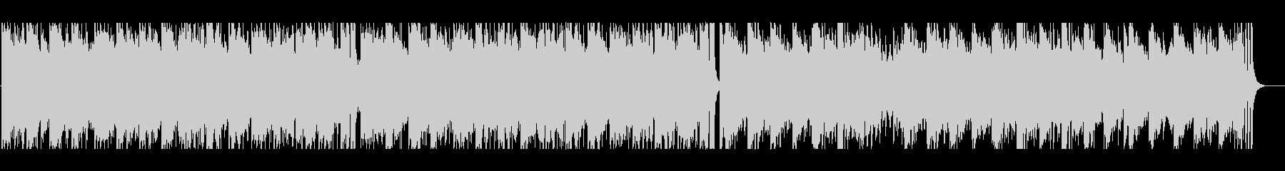 少し切ない大人のイメージのBGMの未再生の波形