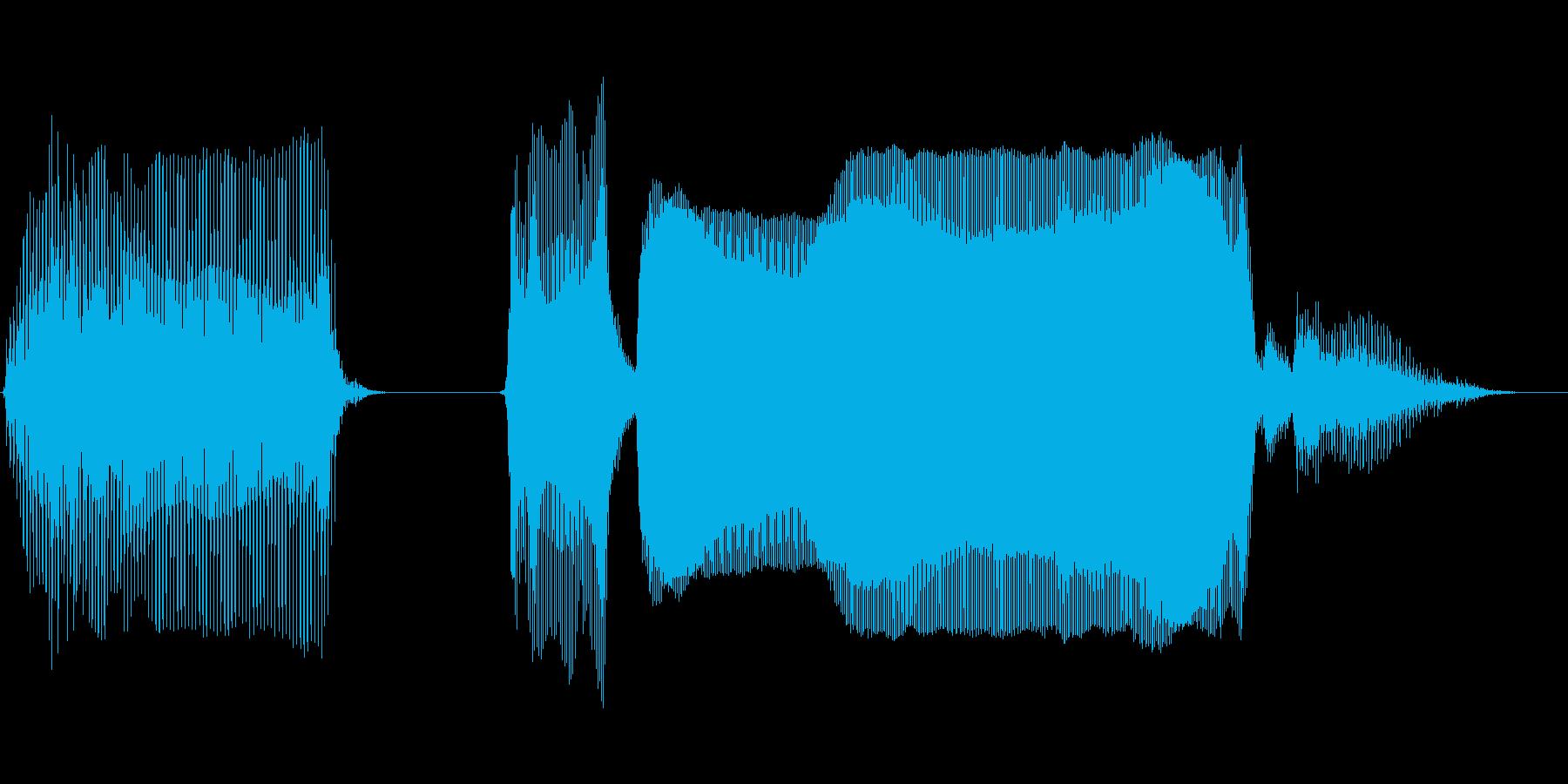 当ったり~の再生済みの波形
