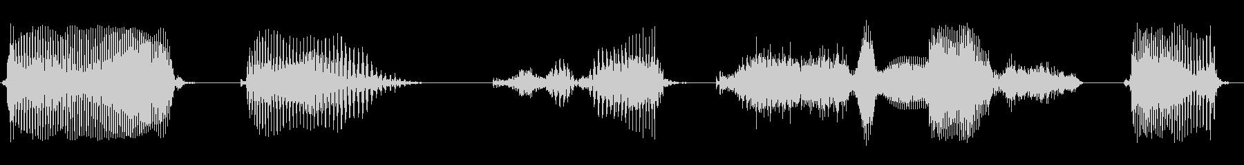 データを記録しましたの未再生の波形