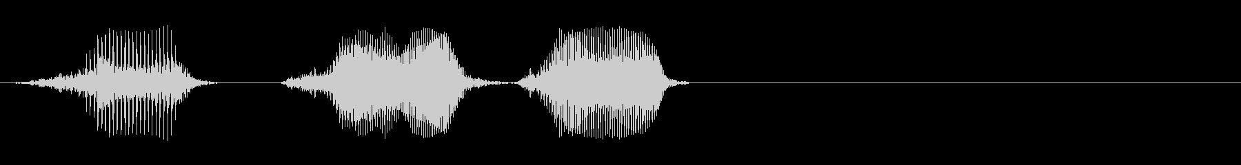 80(はちじゅっ)の未再生の波形
