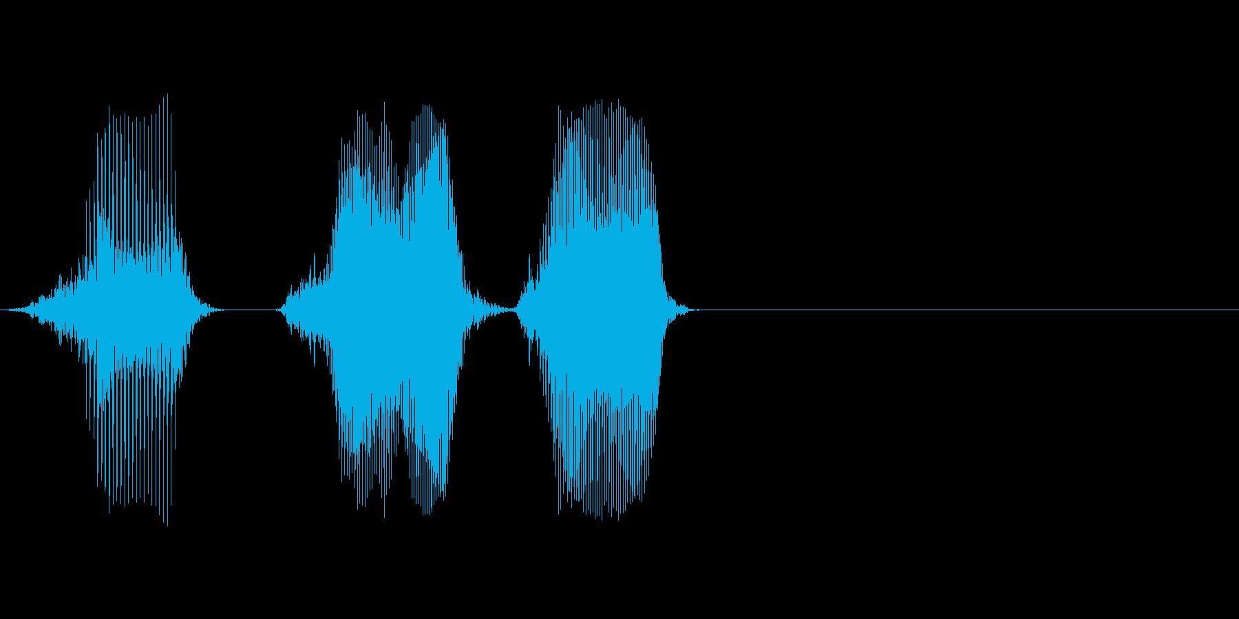 80(はちじゅっ)の再生済みの波形