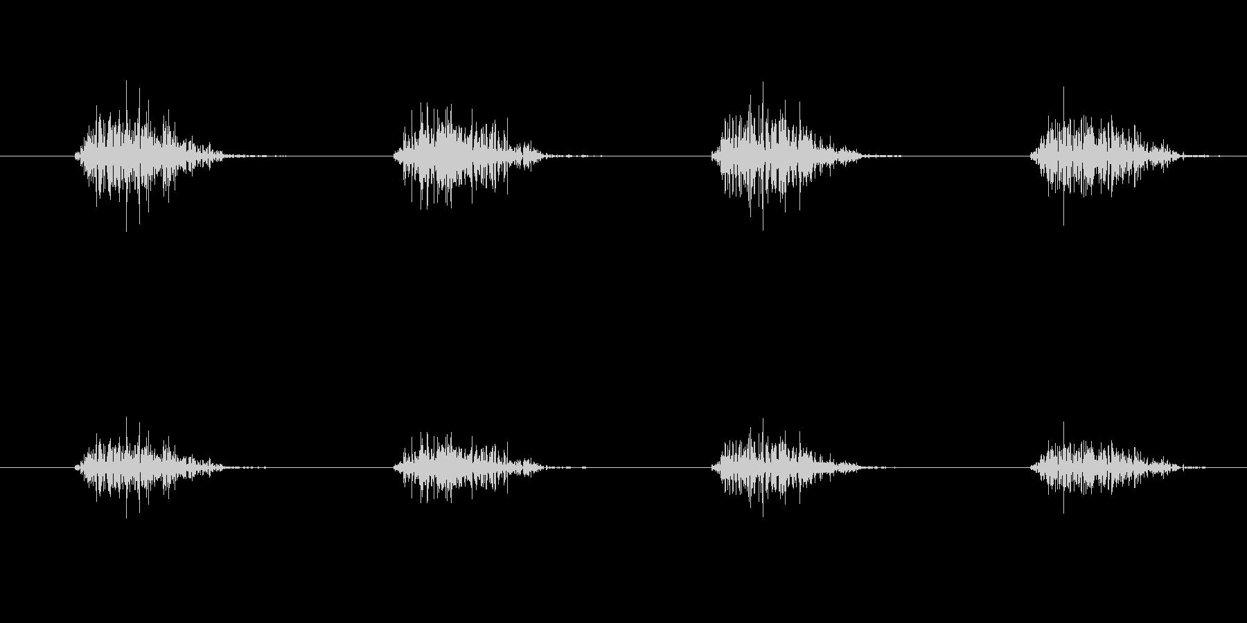 ざっざっざっざっ(移動音)の未再生の波形
