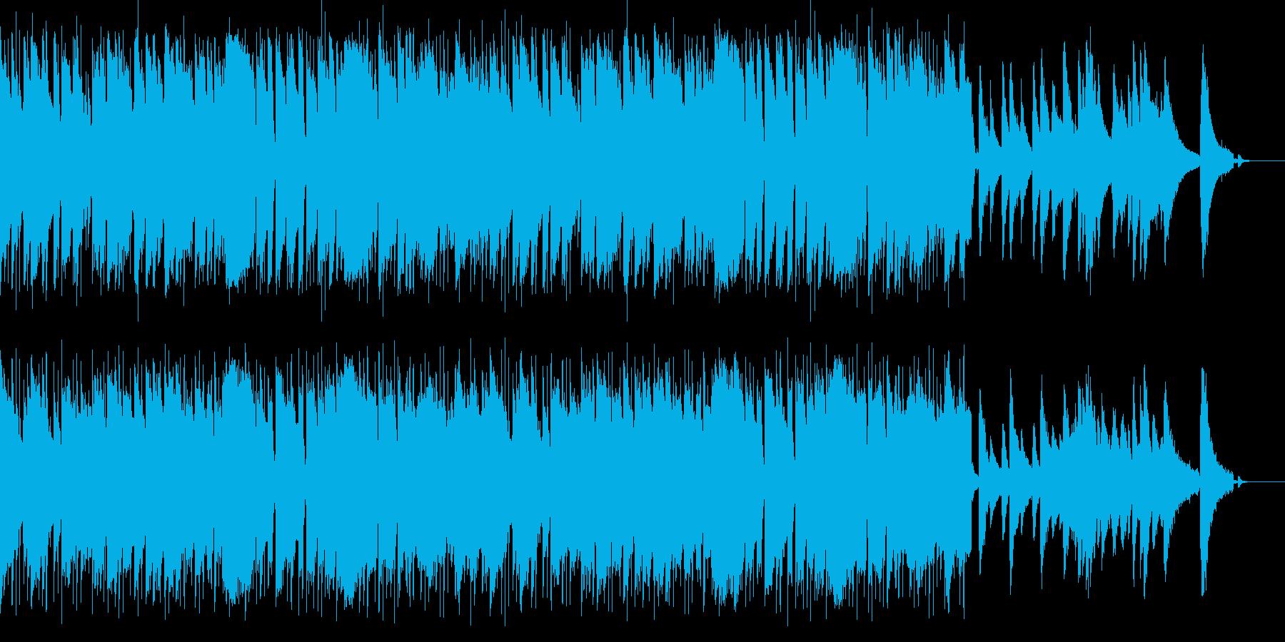 おしゃれなピアノがメインのカフェ系BGMの再生済みの波形