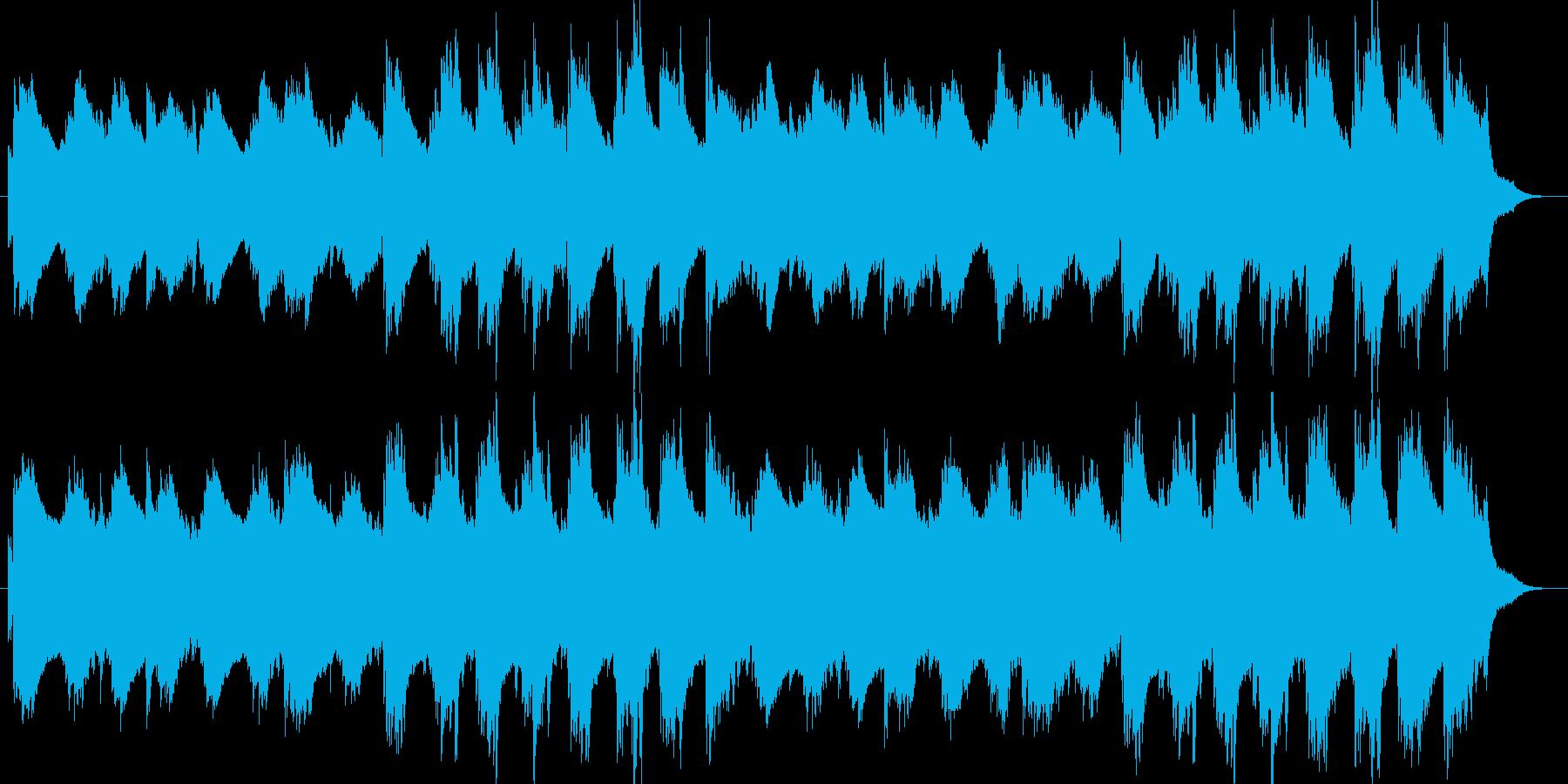 綺麗で幻想的なピアノBGMの再生済みの波形