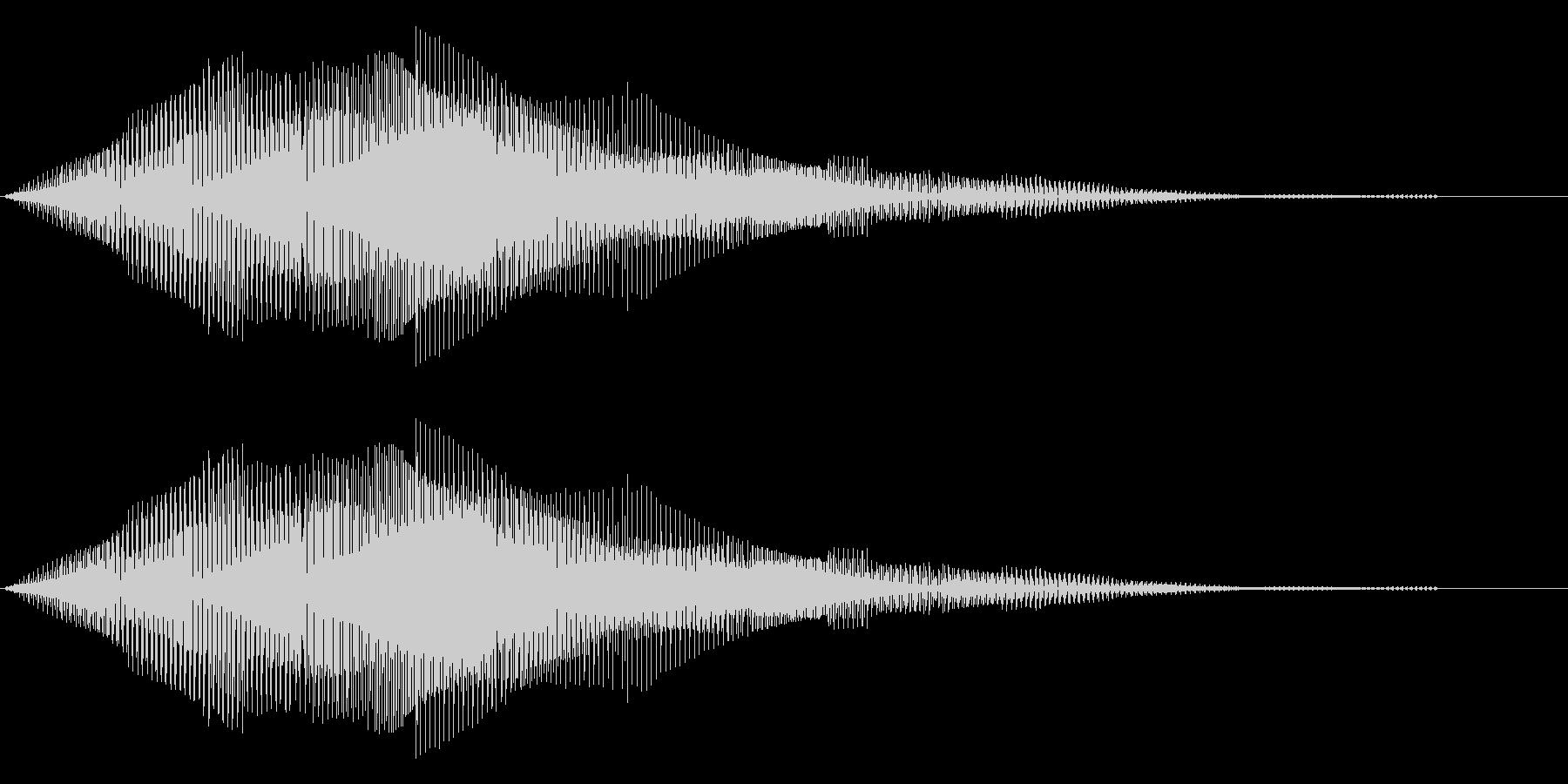ウワーォーーーーーンの未再生の波形