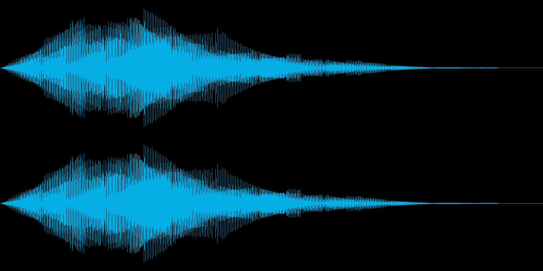 ウワーォーーーーーンの再生済みの波形