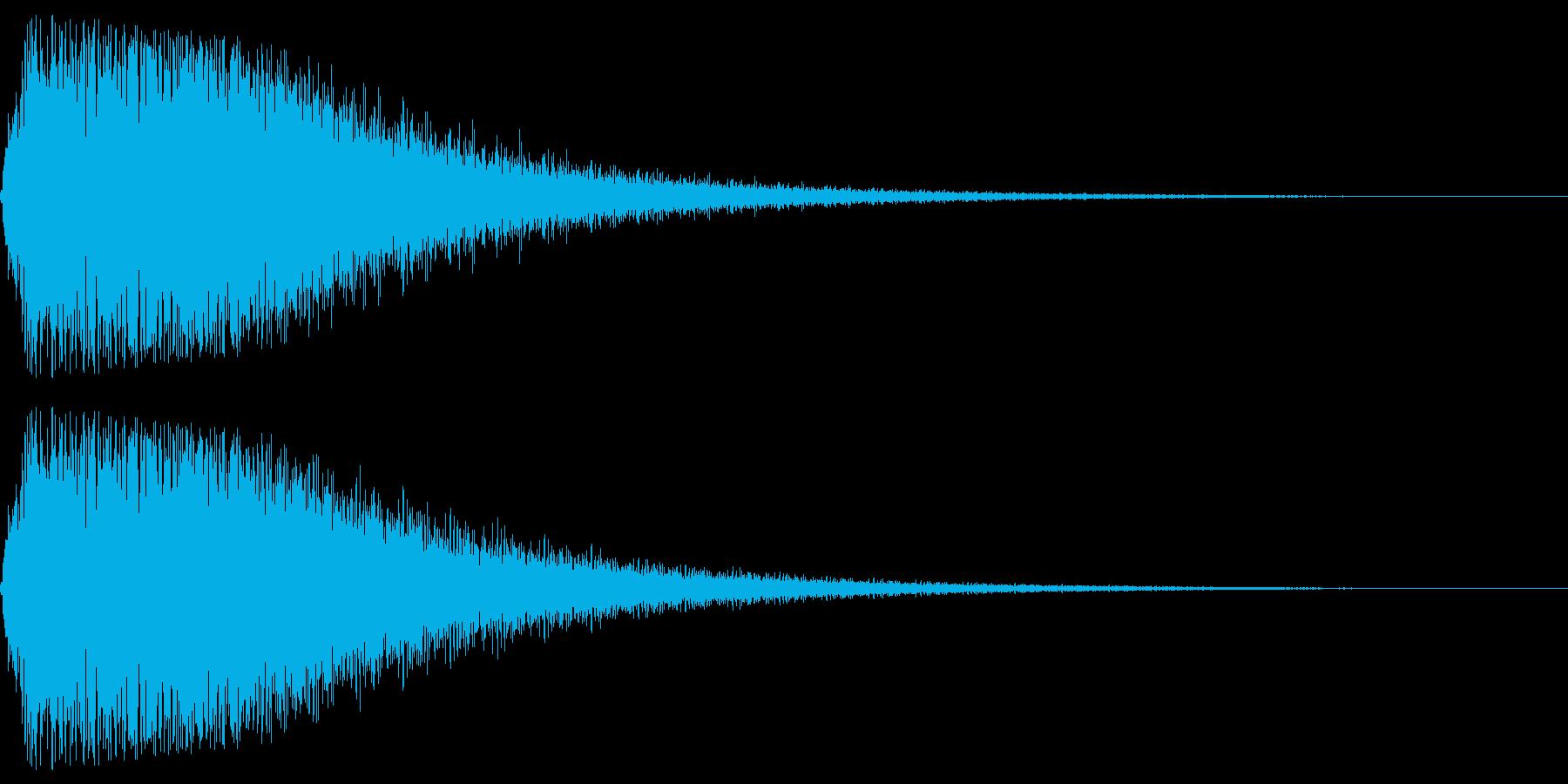 衝撃音(ギョワーン)の再生済みの波形