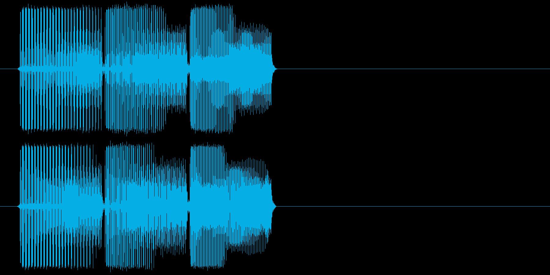 aの再生済みの波形