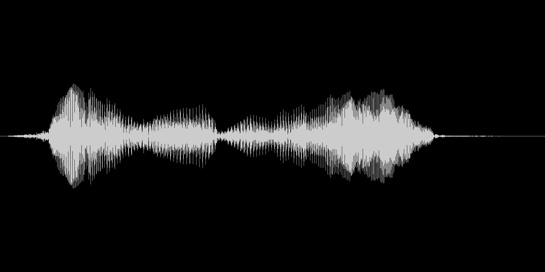 ちょろい♪(相手を倒した時など)の未再生の波形