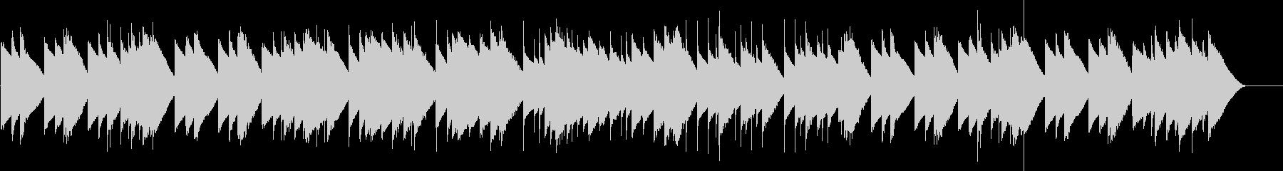 婚礼の合唱 long (オルゴール)の未再生の波形