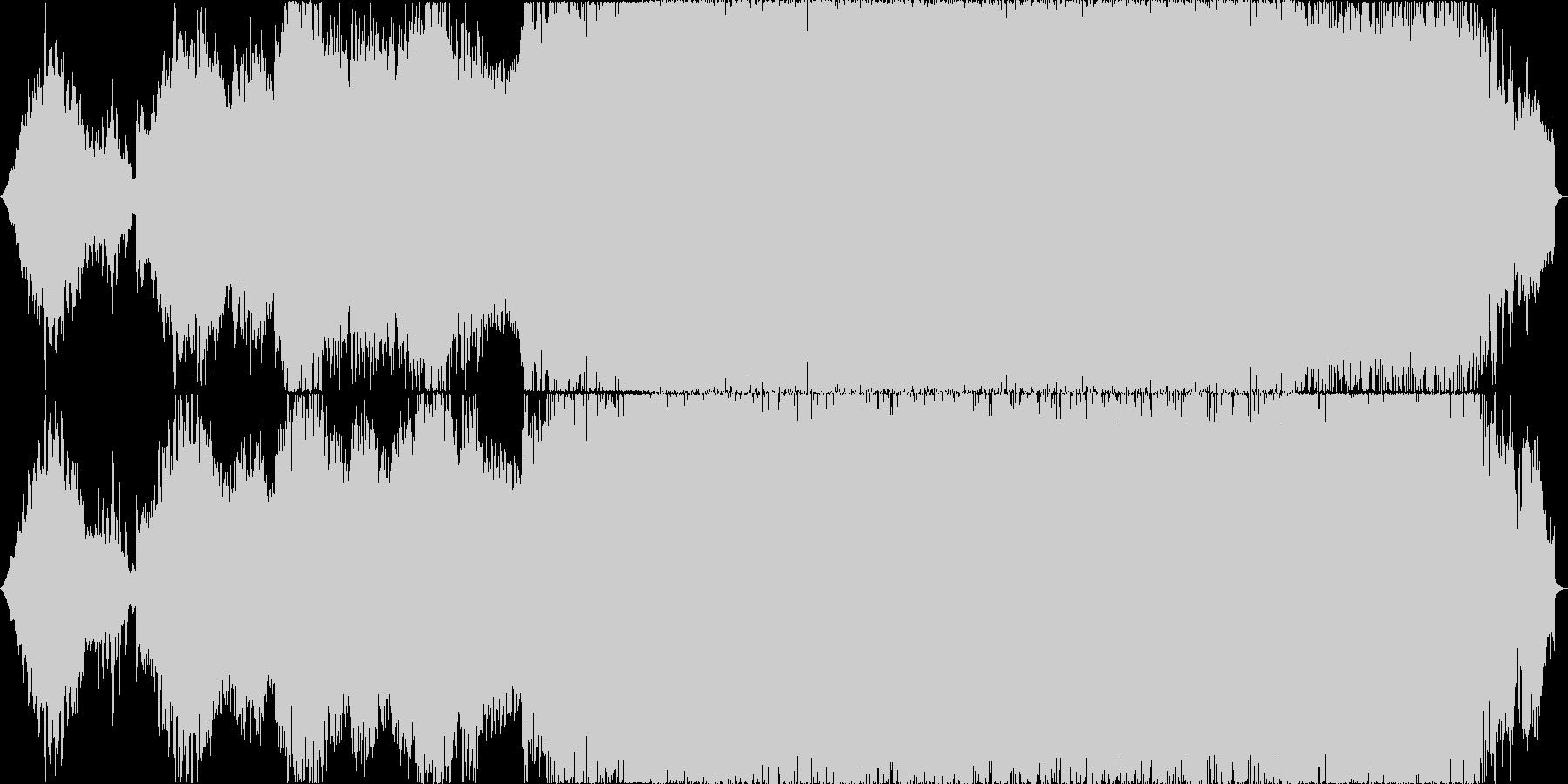 前半スペーシーで中盤から歪んだサウンドにの未再生の波形