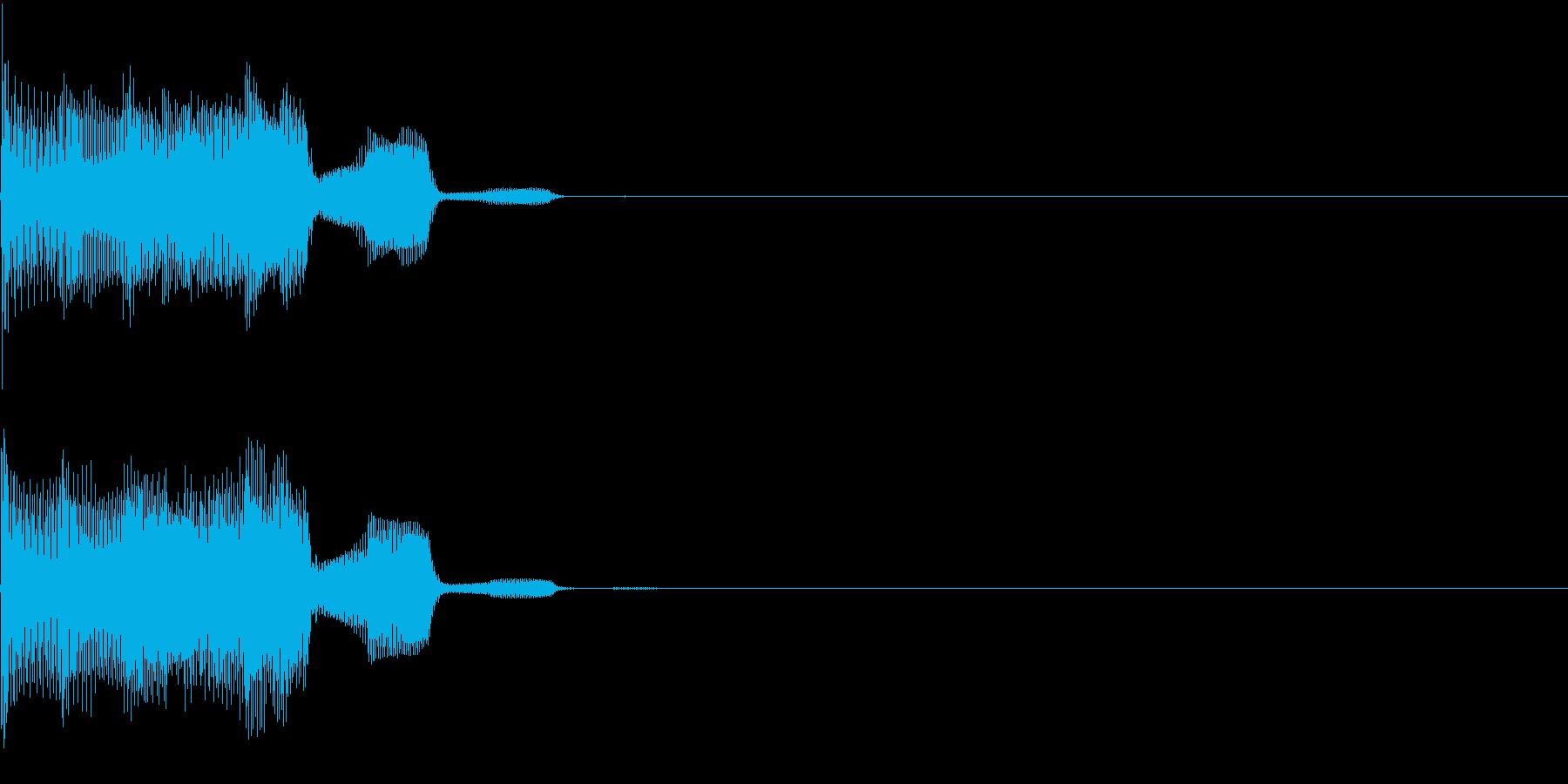 テレレレ!(電子決定音)の再生済みの波形